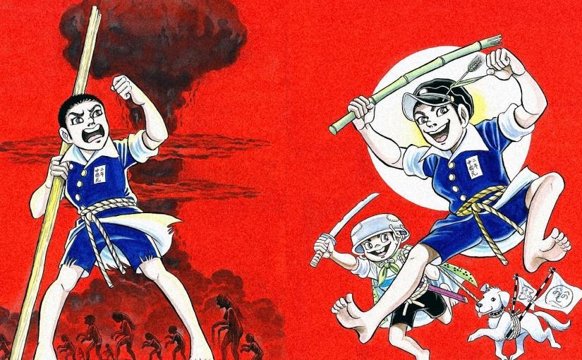 Pies descalzos: Testimonio del horror de la bomba atómica en Hiroshima a través delmanga