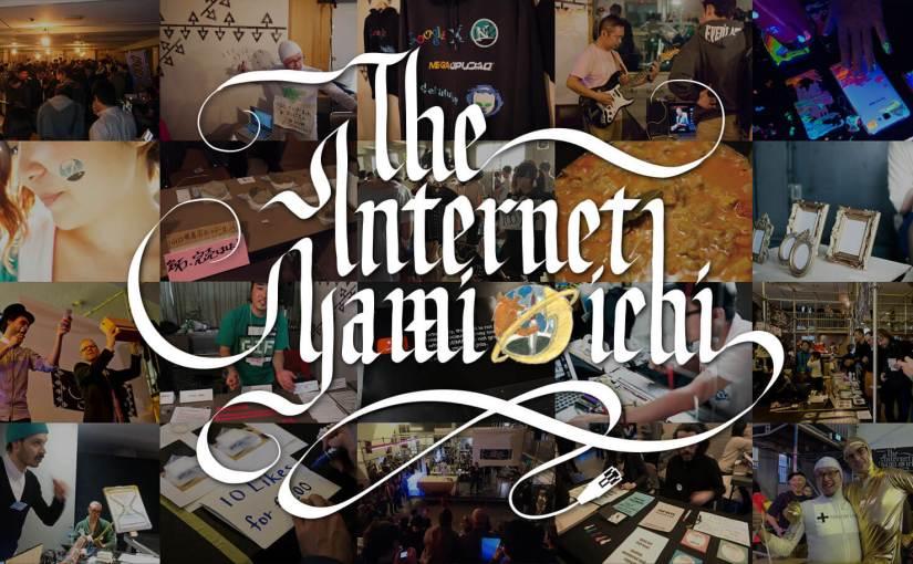 Los japoneses Exonemo materializan la deep web en Matadero con su mercado negroYami-Ichi