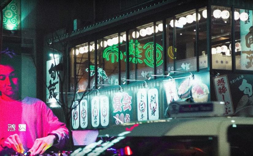 Turismo por el Japón de la música electrónica con el documental 'Japan CityGuides'