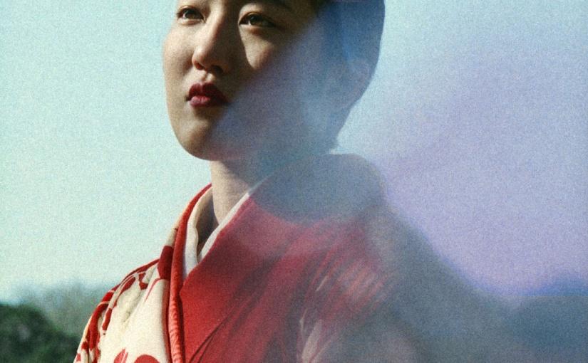 Exposición fotográfica 'Worlds Away. From Tokyo to Okinawa' enBarcelona