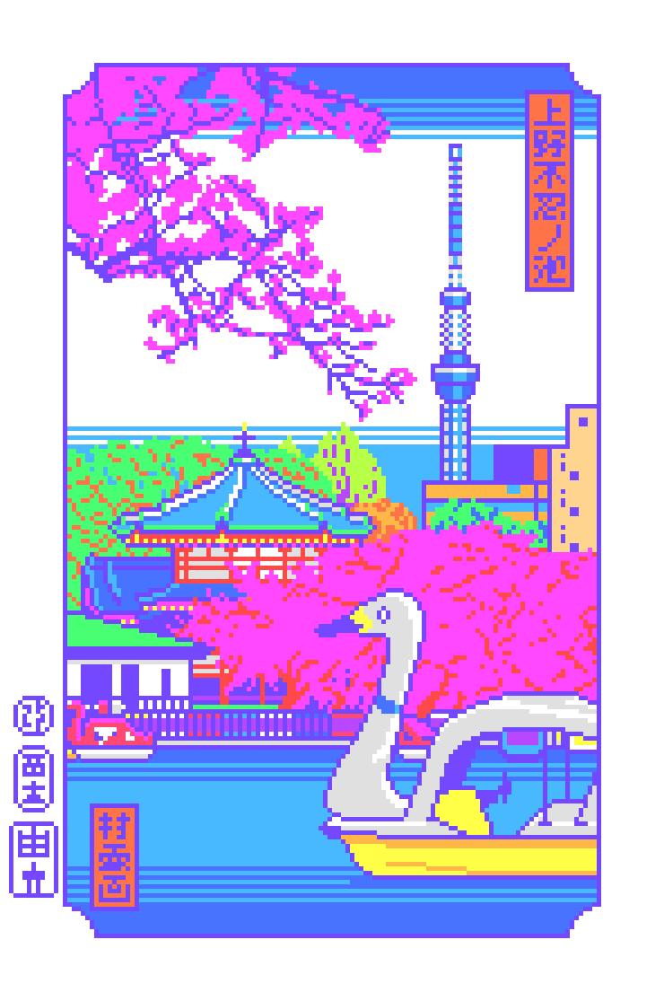 14_ueno