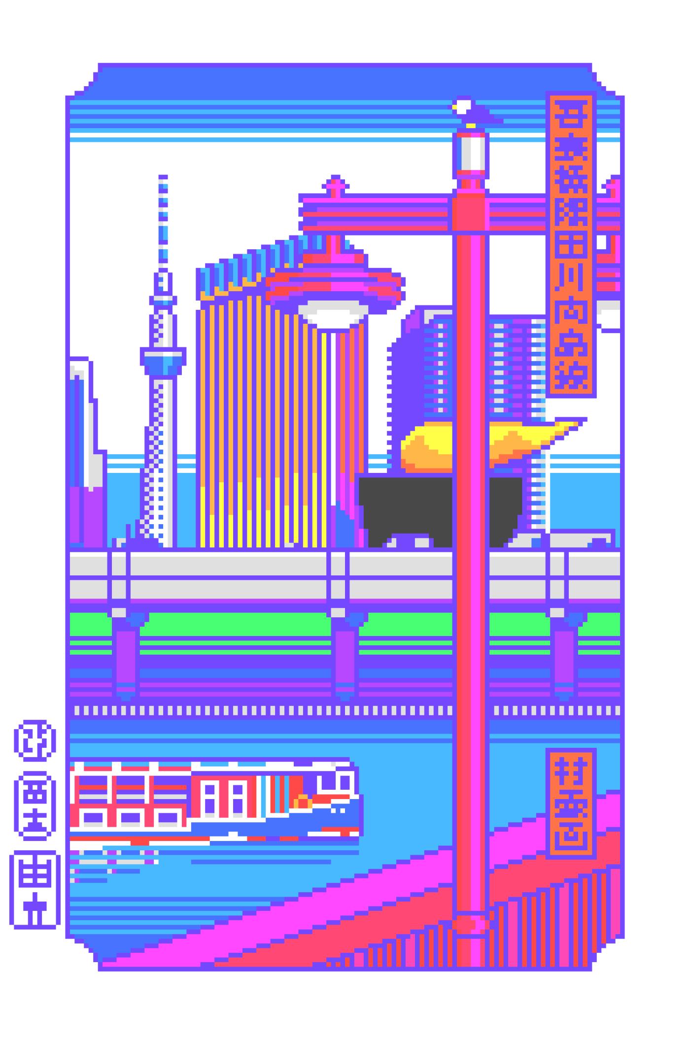 16_azumabashi