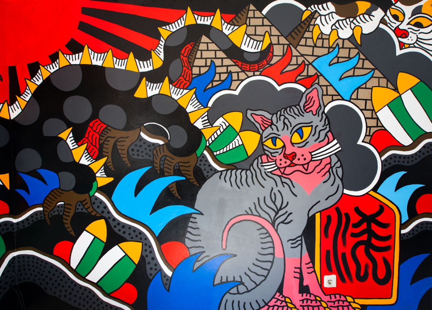 mural_03_fotopancho