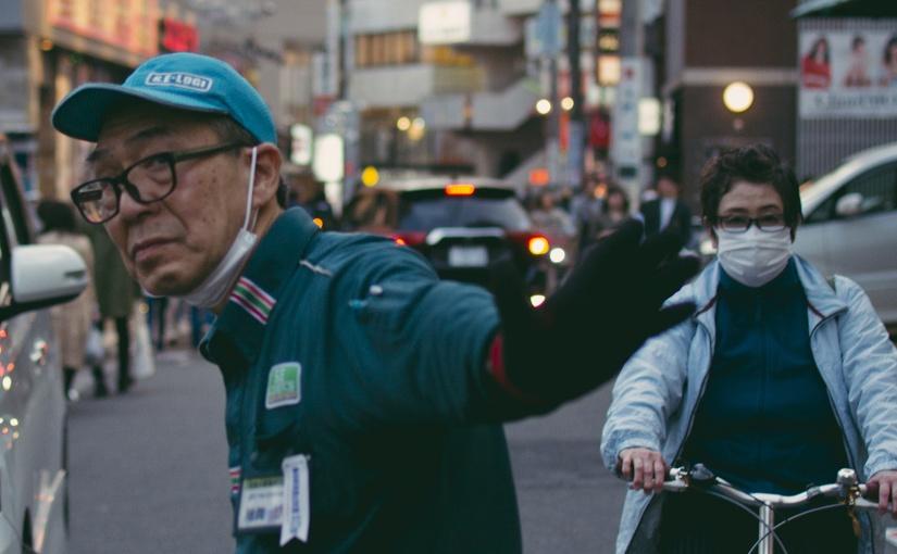 La tercera edad en Japón. Espacios públicos como espejo de resiliencia yresistencia