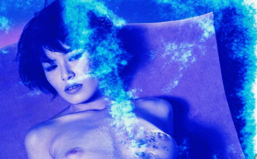 Azul casi transparente: unos gramos de generación beat enJapón
