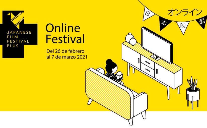 Llega a España el primer festival online exclusivo de cine japonés: Japanese Film FestivalPlus